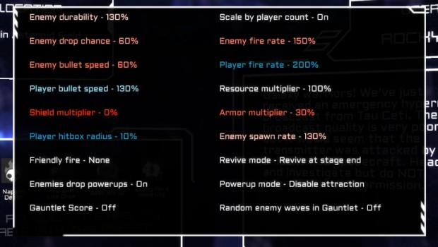 Stardust Galaxy Warriors difficulty settings screenshot
