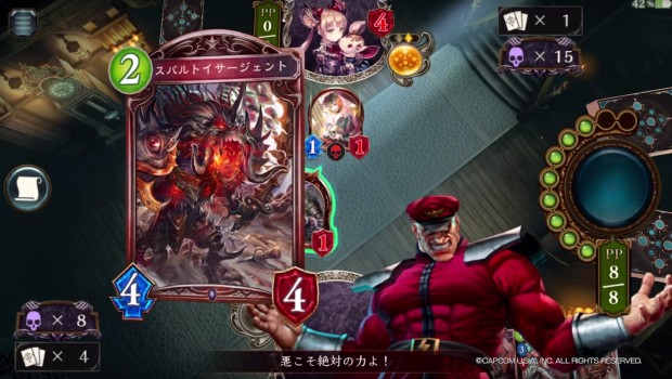 M Bison from the Shadowverse and Street Fighter V promotion