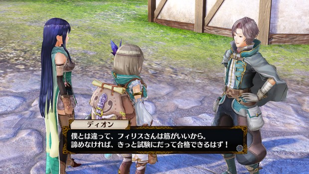 Atelier Firis screenshot showing three characters