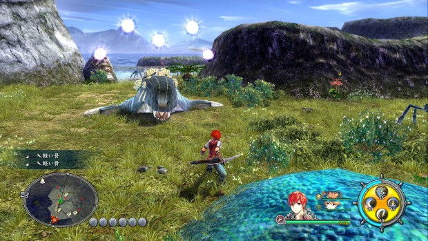 YS VIII: Lacrimosa of DANA screenshot showcasing a bizarre whale creature