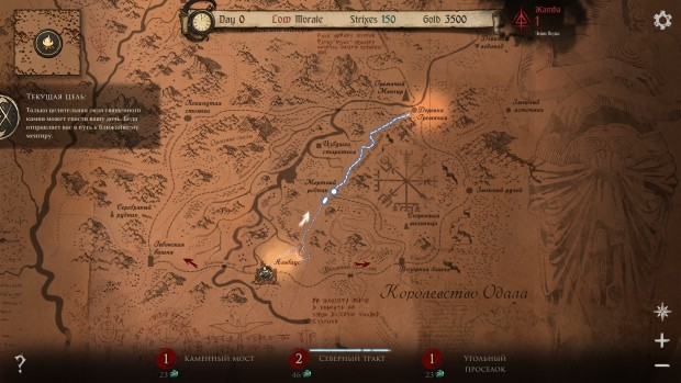 Ash of Gods: Remdeption screenshot of the world map