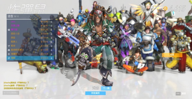 Overwatch Anniversary 2018 screenshot of the leaked skin for Junkrat