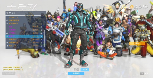 Overwatch Anniversary 2018 screenshot of the leaked skin for Soldier 76