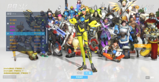 Overwatch Anniversary 2018 screenshot of the leaked skin for Tracer