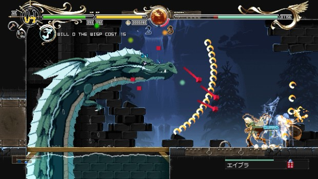 Record of Lodoss War - Deedlit in Wonder Labyrinth screenshot of a serpent boss